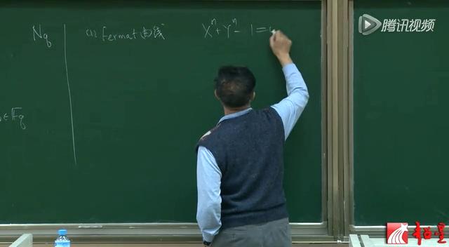 信息与计算科学-有限域上的代数曲线