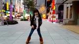 小萝莉街头跳罗志祥《爱投罗网》舞蹈,超可爱啊!