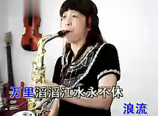 民间牛人家中萨克斯独奏《上海滩》超越歌声的美,甚是好听