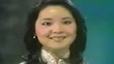 邓丽君 - 她的眼睛像月亮