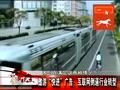 """傲游""""快进""""广告:互联网倒逼行业转型"""