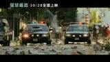 视频:《猩球崛起》猩猩与人类街道大战
