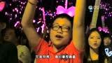蔡依林 - Jolin蔡依林Myself世界巡回演唱会 台北安可场 Part 2