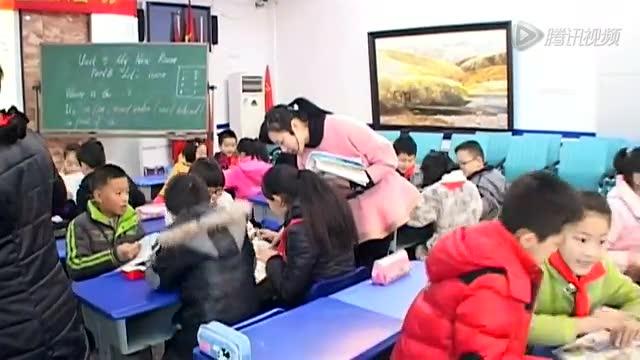 重庆九龙坡区第二实验小学精品课展示