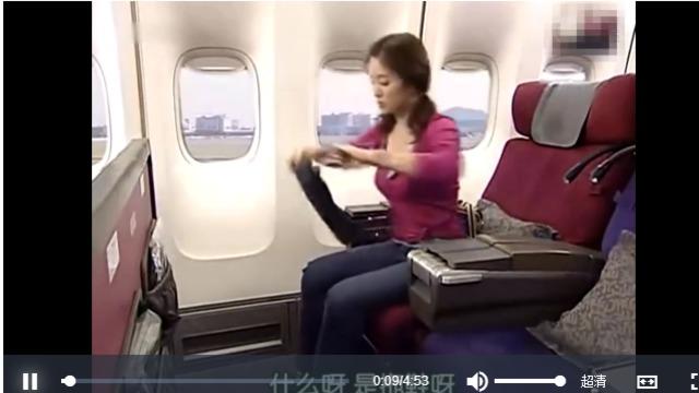 宋慧乔第一次坐飞机,偶遇大明星花样百出遭白眼,乔妹太可爱了