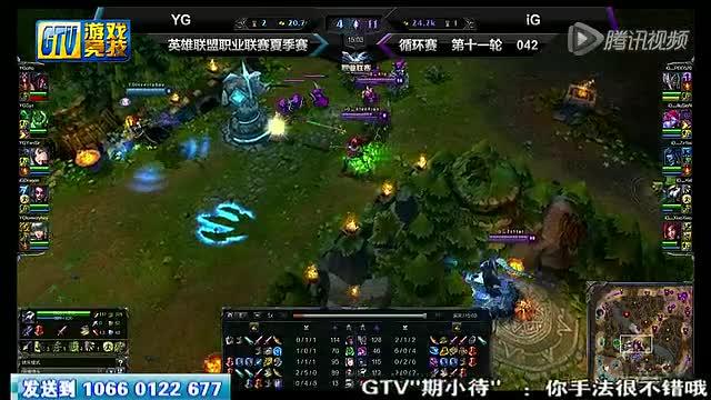 ��LPL�ļ���ѭ����042�� YG VS IG