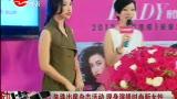 朱珠出席杂志活动 现身演绎时尚新女性