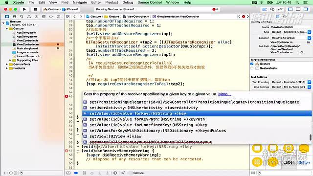 iOS项目开发实战——手势密码锁