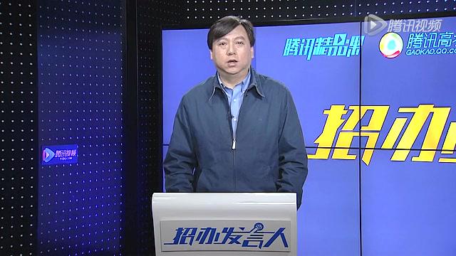 北京工业大学:扩大实验班的招生内容