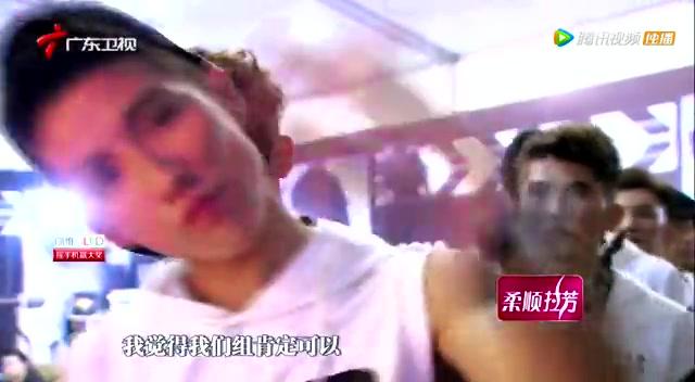 独播:帅呆了嗨爆了!金瀚贾征宇热舞 淘汰选手戴面具上场截图