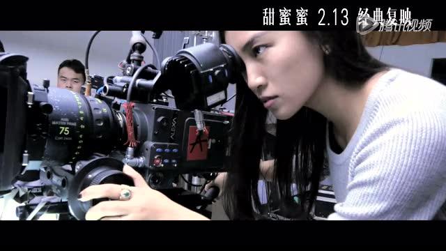 《甜蜜蜜》MV搞怪花絮 鹿晗现场力荐:情人节就要甜蜜蜜截图