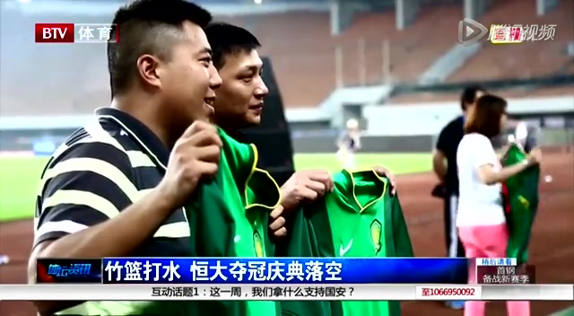 河南商报恒大足球学校