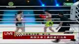 视频:中美拳王争霸赛第三场 鄂美蝶vs萨尼亚
