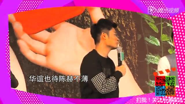 陈赫晒离婚协议书疑否认出轨  张子萱发声承认两人恋情截图
