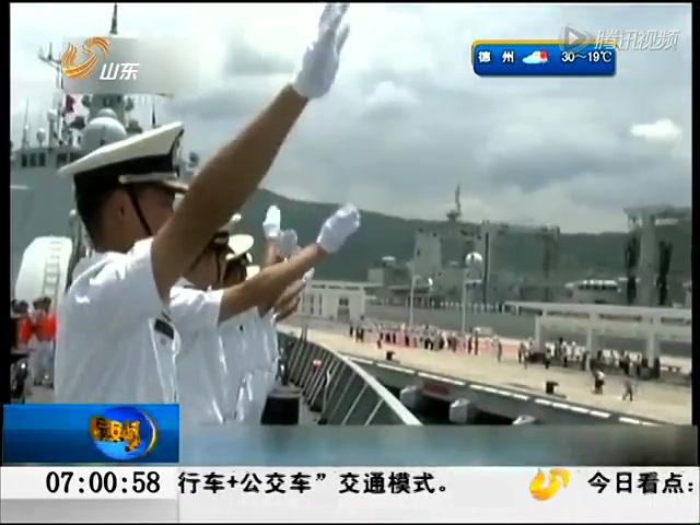 中国海军首次参加环太平洋军演截图