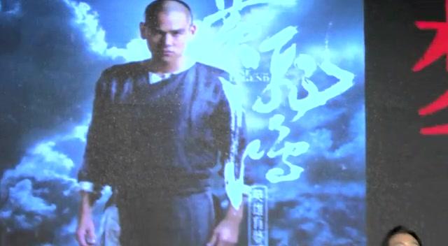 电影《黄飞鸿之英雄有梦》定档11月21日+首...截图