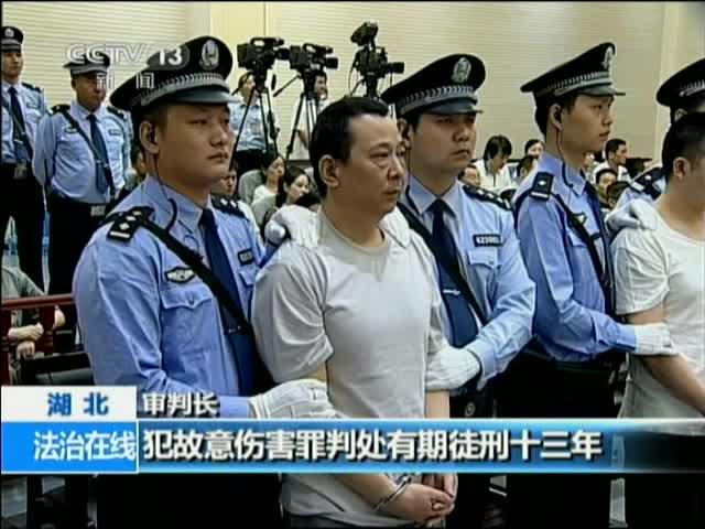 刘汉刘维等上诉案宣判现场 维持死刑截图