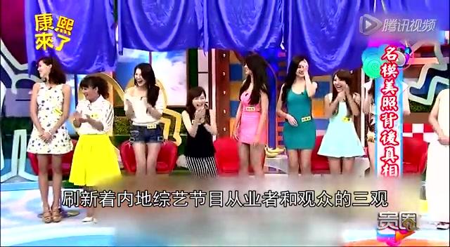 台湾综艺节目现状调查 《康熙》制作费仅为《锋味》十分之一截图