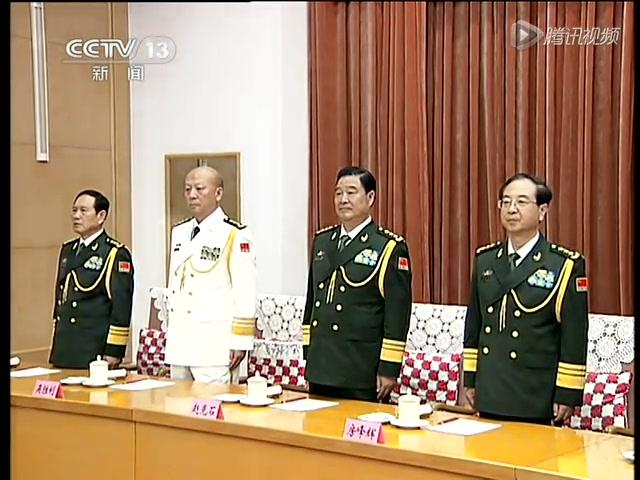 中央军委晋升上将军衔仪式截图