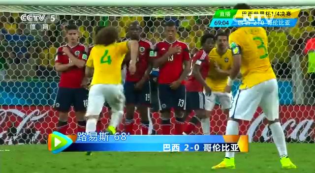 全场集锦:巴西2-1哥伦比亚 路易斯世界波破门截图