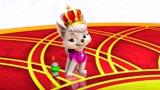 汪汪队立大功:公主把皇冠给甜甜带,让甜甜成为女王