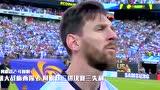 MV送别阿根廷 美洲杯6场18球敌不过点球心魔