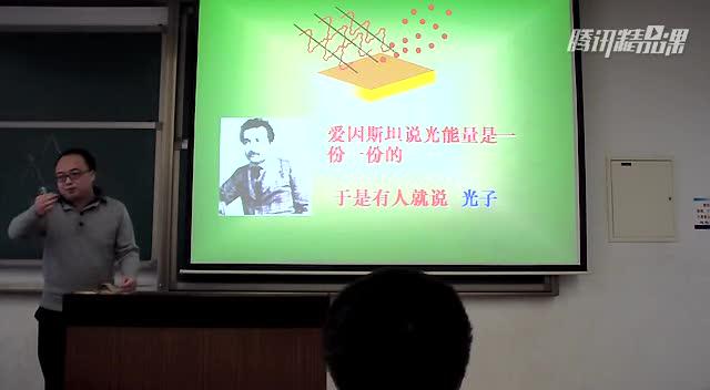 雯宇讲物理