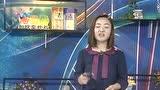 7-27《天天健康》关注儿童暑期健康,别让危险物品伤害
