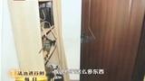 快递员骗开门入室劫杀女歌手受审