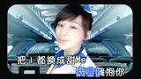 王心凌 - HAPPY LOVING(电台版)