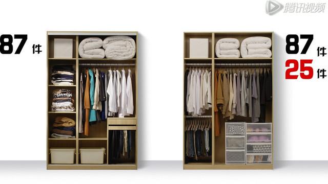 你的衣柜设计都是有问题的
