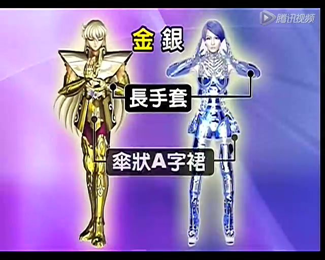 """张韶涵mv""""机器人装"""" 遭疑抄袭日卡通"""
