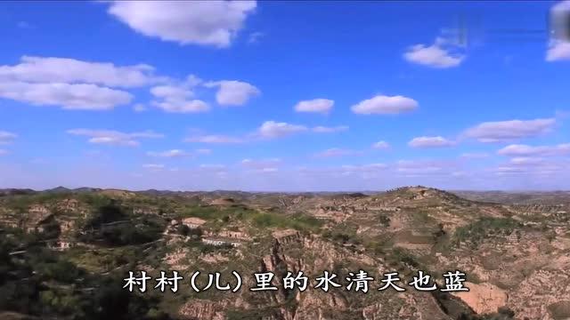 刘建东《梦中的兰花花》