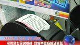 美华人买彩票_MPEG