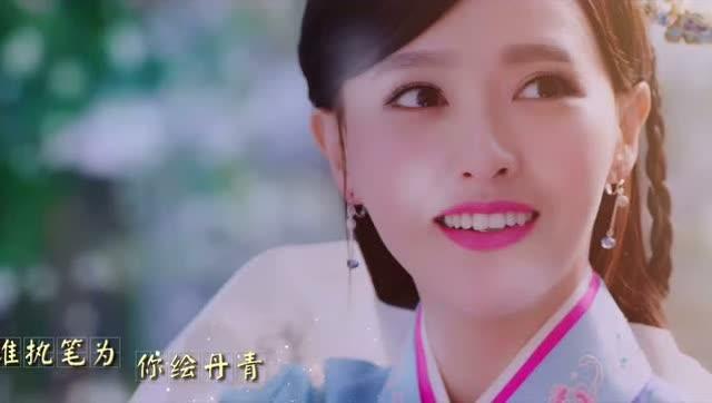 《天若有情》电视剧《锦绣未央》片头曲