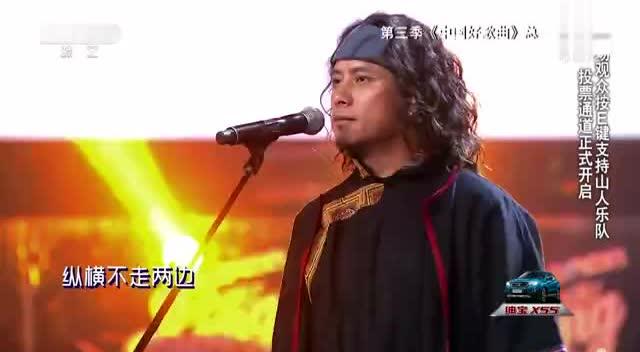 西门少年 巡演重庆站 — 李宇春