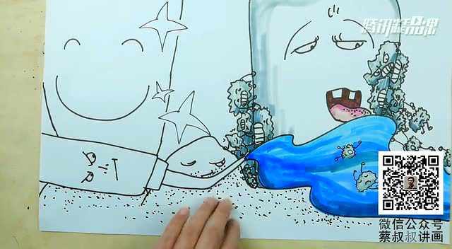 怎么画简笔画龙猫