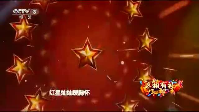 合唱《红星歌》