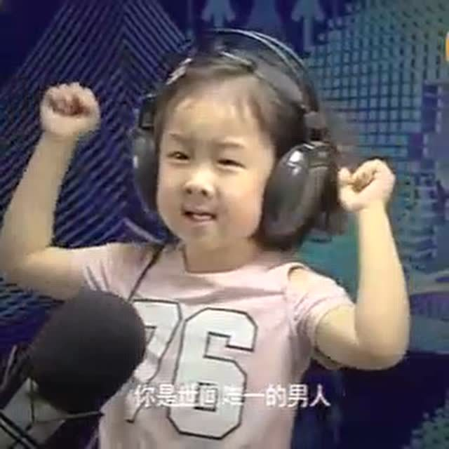【3岁半女孩和父亲唱的父女】