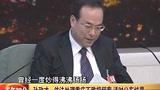 孙政才:依法处理重庆不雅视频案 适时公布结果