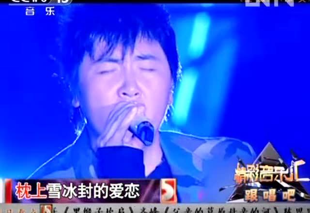孙楠,韩红版《美丽的神话》为数不多的超过原唱的歌手歌曲