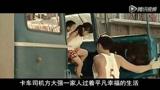 唐山大地震-快看电影