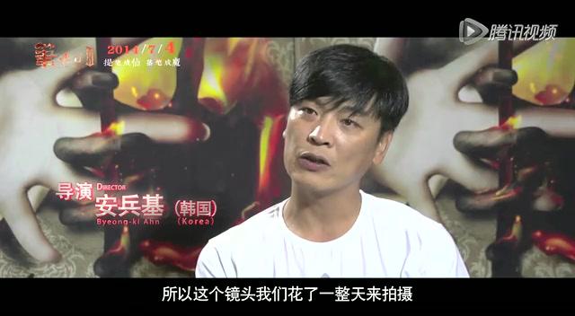 《笔仙3》制作特辑 导演安兵基解构惊悚片截图