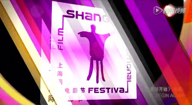 第17届上海电影节金爵奖入围影片截图