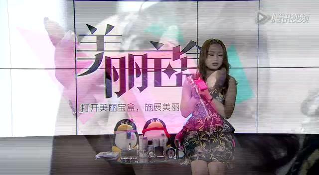"""美丽宝盒VOL.224:春日美妆 玩的就是""""花""""样截图"""