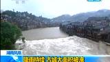 航拍湖南凤凰古城被淹