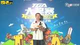 2015TGA大奖赛夏季赛 15W采访QQ炫舞个人冠军