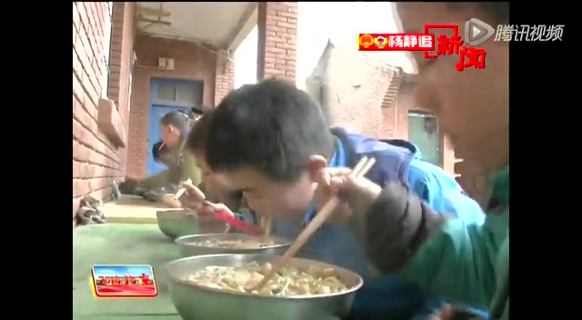 3.8陕西广播电视台两会特别报道截图