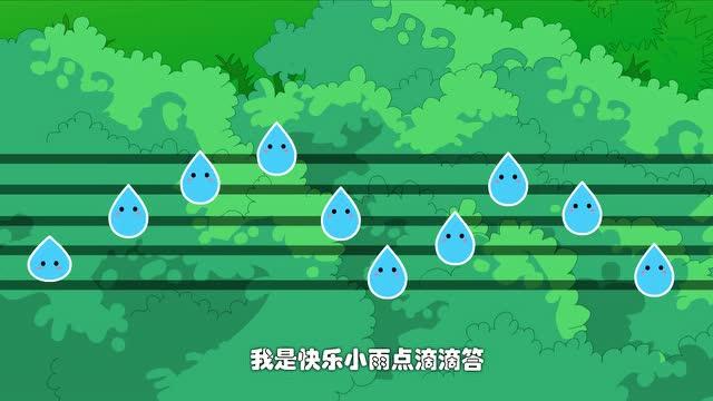 《小雨点旅行记》动画版