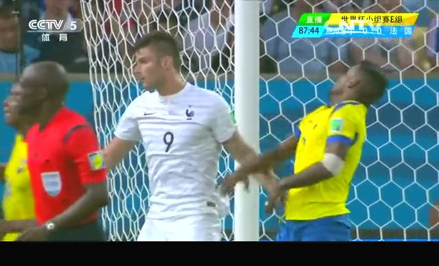 【法国集锦】厄瓜多尔0-0法国 锋线哑火截图